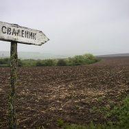 bicicleta-bulgaria-orlova-chuka-katselovo-sadina-cherven_60